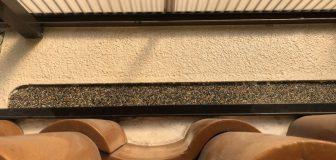 アシナガバチ駆除 京都市北区 個人宅 1階軒下の写真