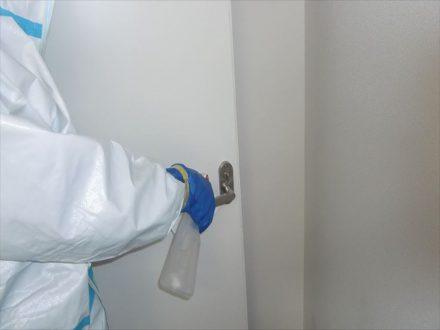 新型コロナウイルス消毒除菌 城陽市 事務所の処理前写真(拡大)