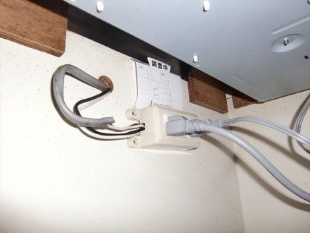 伊丹市・マンション(個人宅) のゴキブリ防除の事例の処理後写真(拡大)